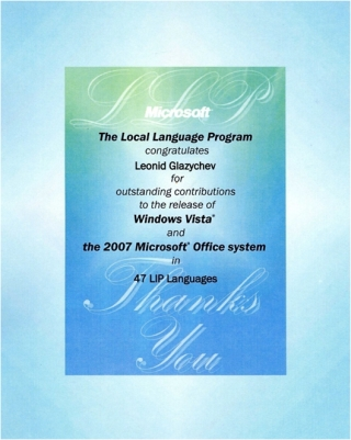 Microsoft.The Local Language Program congratulates.